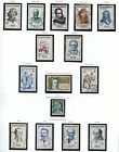 STAMP / TIMBRE DE FRANCE OBLITERE LOT ANNEE 1957/58 / DIVERS / CELEBRITE