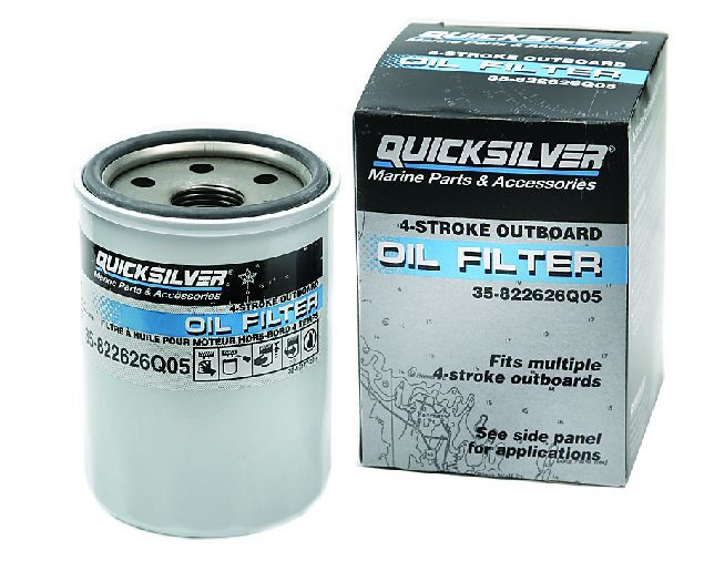 Mercury mariner honda yamaha outboard oil filter 5gh 13440 for Yamaha outboard fuel filters