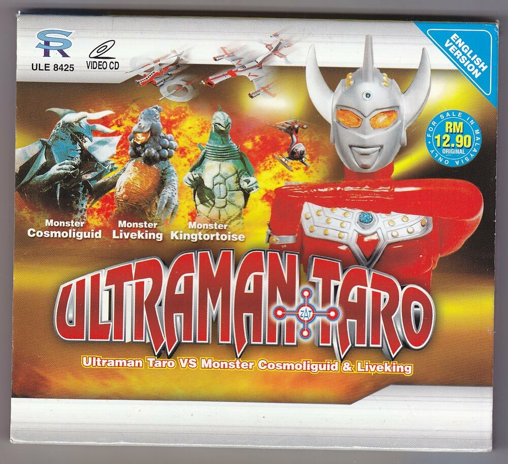 Ultraman Taro vs Monster Cosmoliguid & Liveking VCD ...