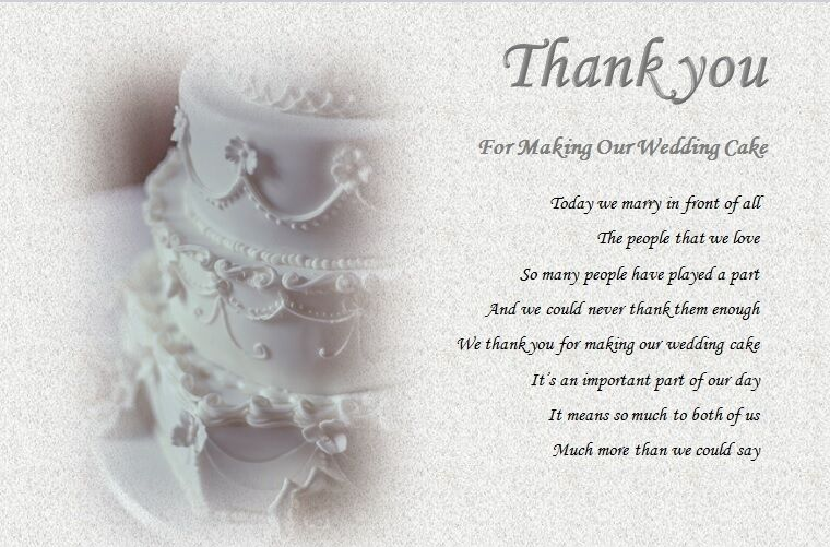 Thank You For A Wedding Gift: For Making Our WEDDING CAKE (laminated Gift