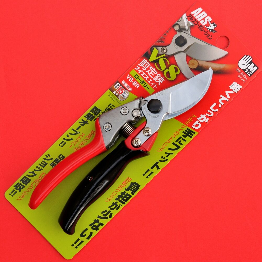 Details about   Japanese ARS VS-8R M size Rotating hand pruner pruning shears clippers VS8R
