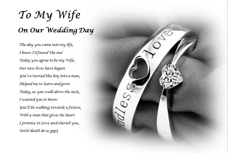 To My Wife On Our Wedding Day Personalised Gift 2 Ebay