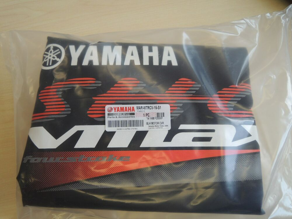 Yamaha  Ooutboard Cover