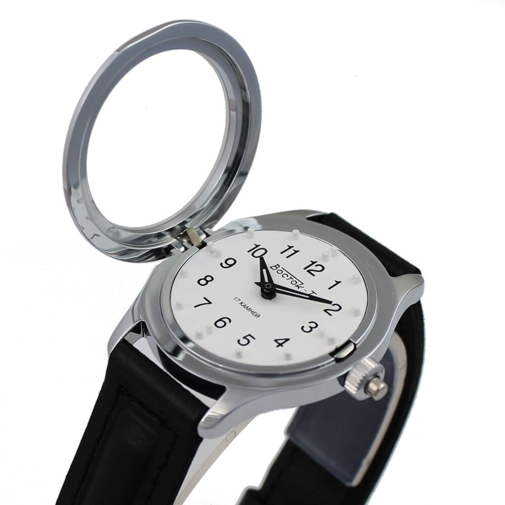 Vision impaired watches on Shoppinder