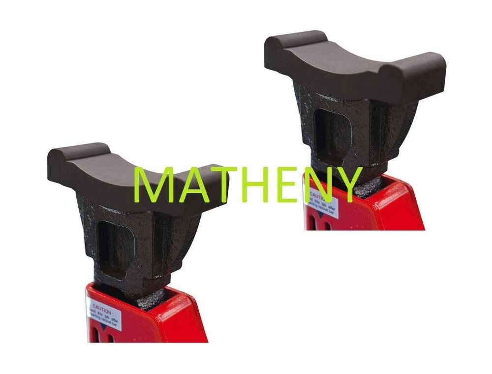 Universal Base Jack : Universal ton rubber jack stand protective cover pads