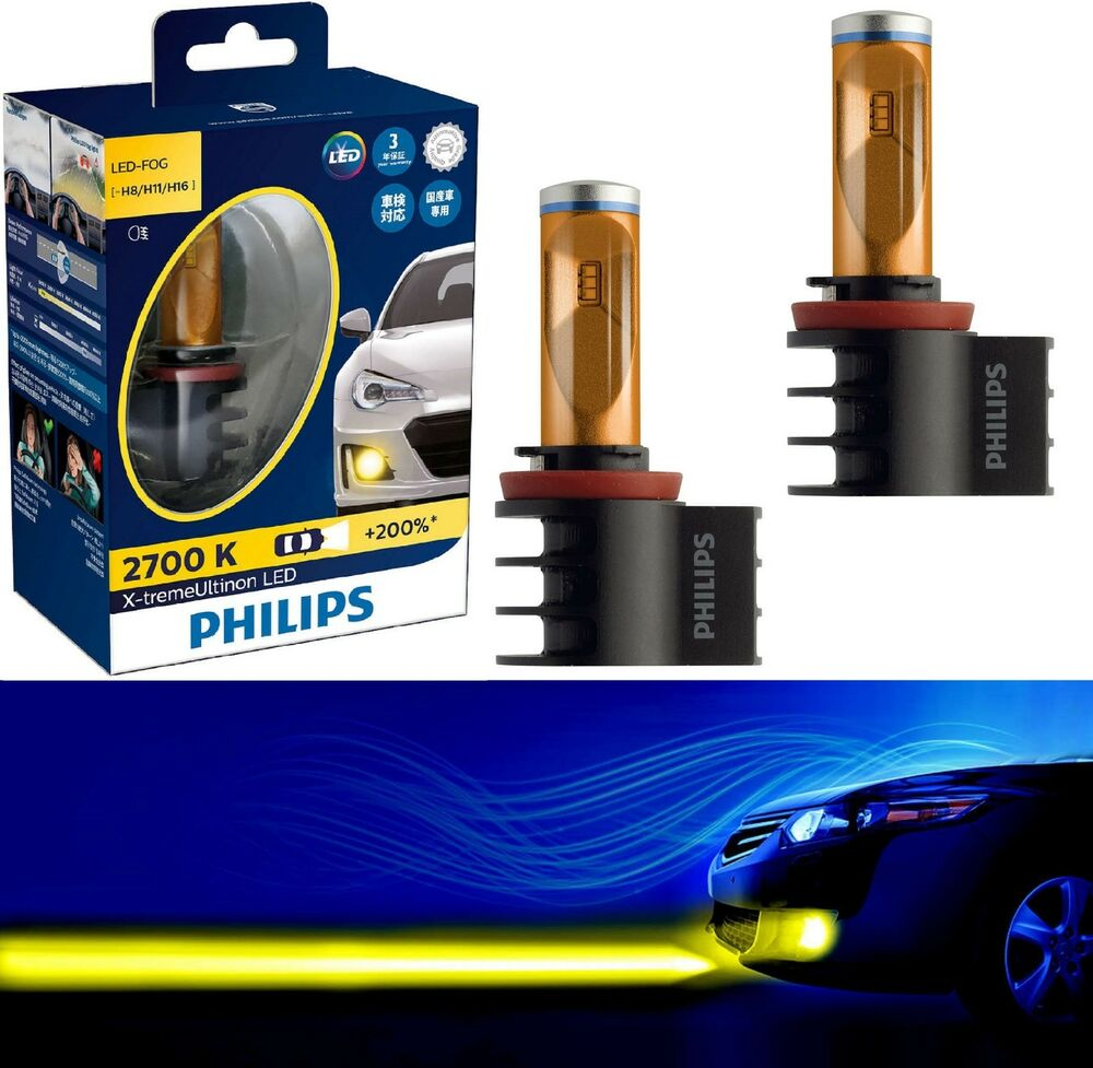 philips x treme ultinon led kit 2700k yellow h8 two bulbs. Black Bedroom Furniture Sets. Home Design Ideas