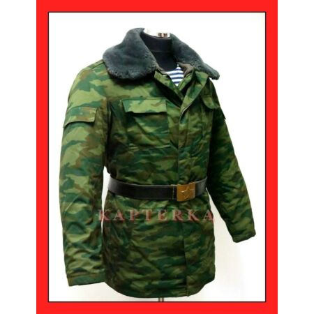 img-Genuine Russian Army Winter Uniform Jacket VSR-98 Flora Camouflage + Field Belt!