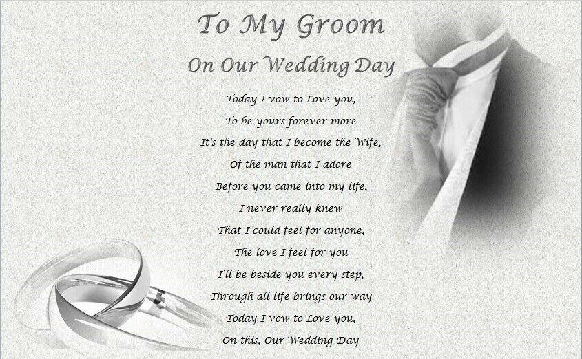 Gift To Husband On Wedding Day: MY GROOM - On Our Wedding Day