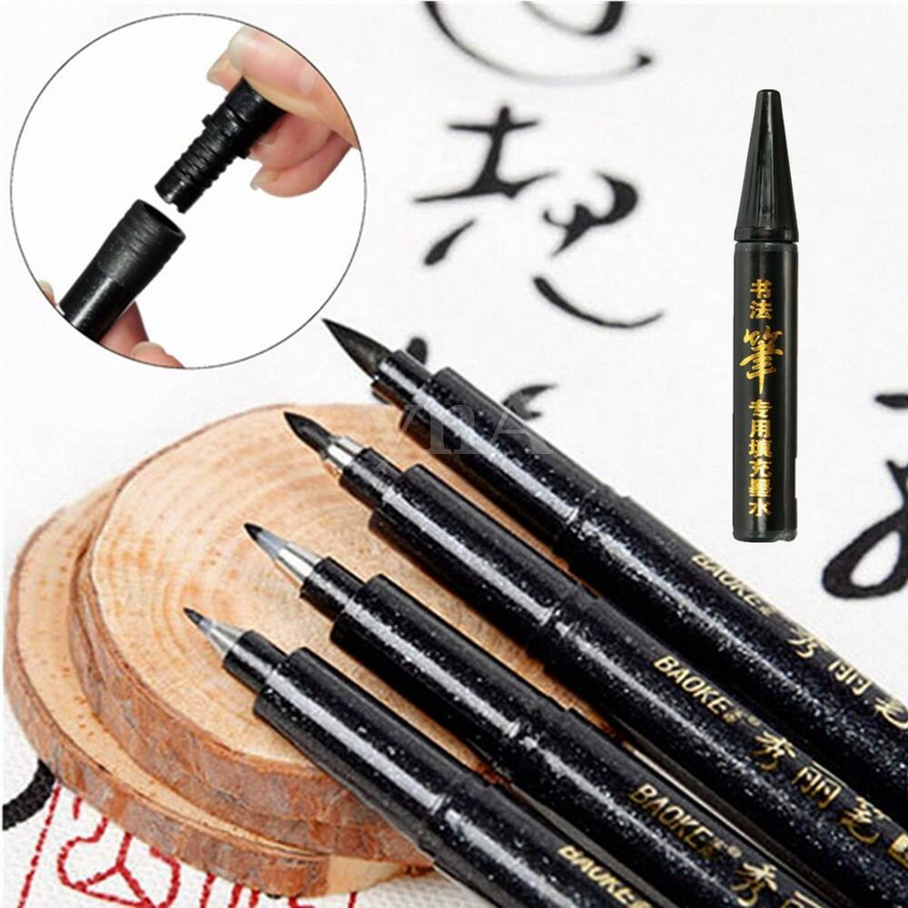 Chinese japanese calligraphy writing painting tool reuse