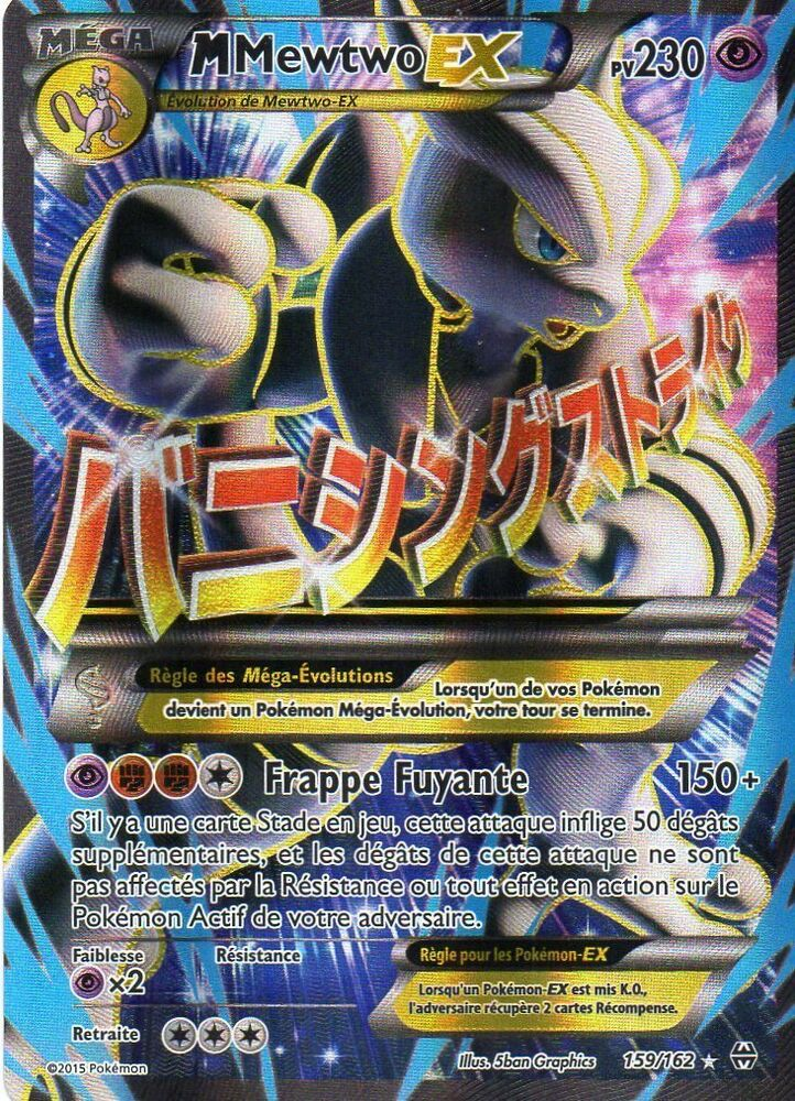 mega mewtwo ex full art 230pv 159 162 neuf carte pokemon. Black Bedroom Furniture Sets. Home Design Ideas