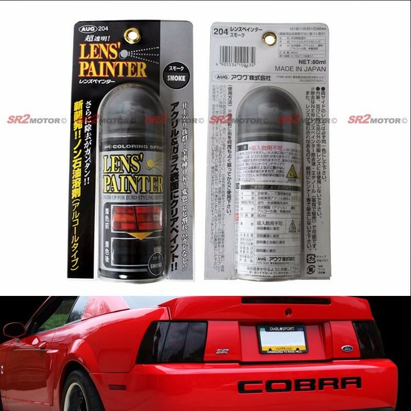 jdm smoke spray paint 80ml for fog light headlight tail light ebay. Black Bedroom Furniture Sets. Home Design Ideas