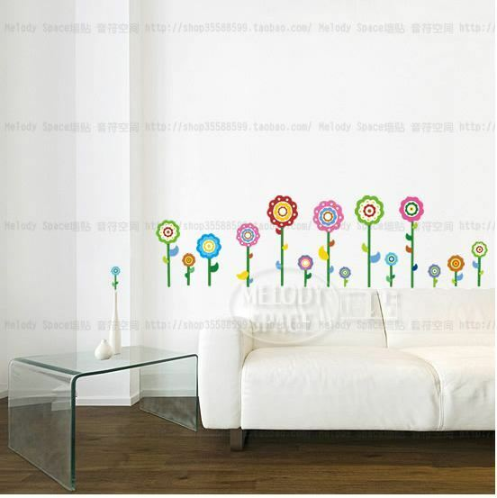 Wall stickers flowers boarder small Decor Decal Removable Nursery Kids Baby  eBay