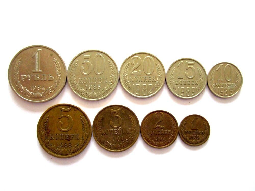 Where to sell coins of the USSR 16