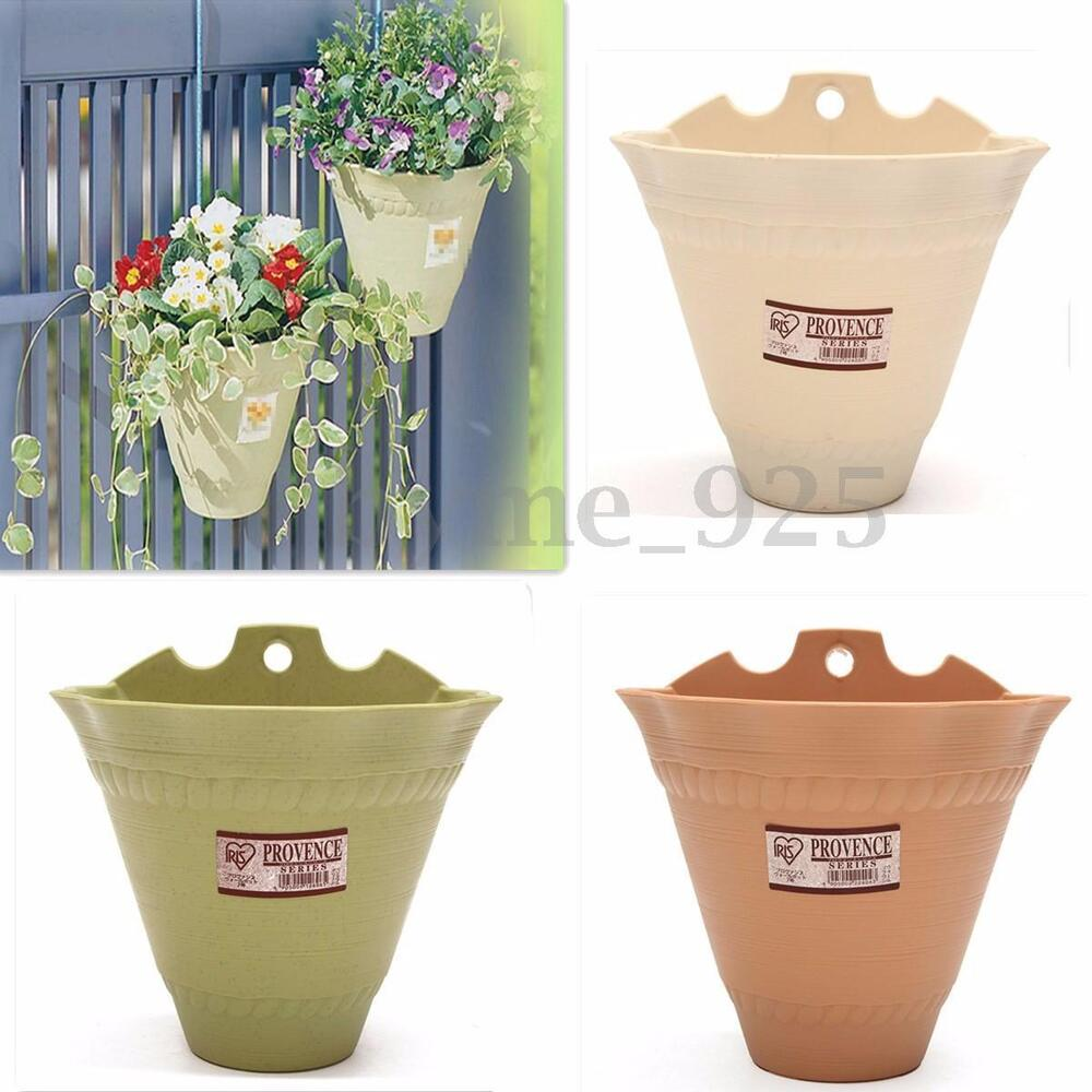 3 Color Plastic Wall Hanging Flower Pots Garden Basket