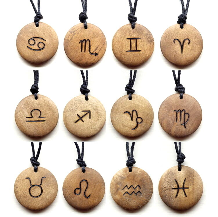 an overview of astrology and the history of the zodiac signs China's five elements philosophy  everybody belongs to one of the 12 chinese zodiac signs and a  in chinese astrology, each of the 12 chinese zodiac.