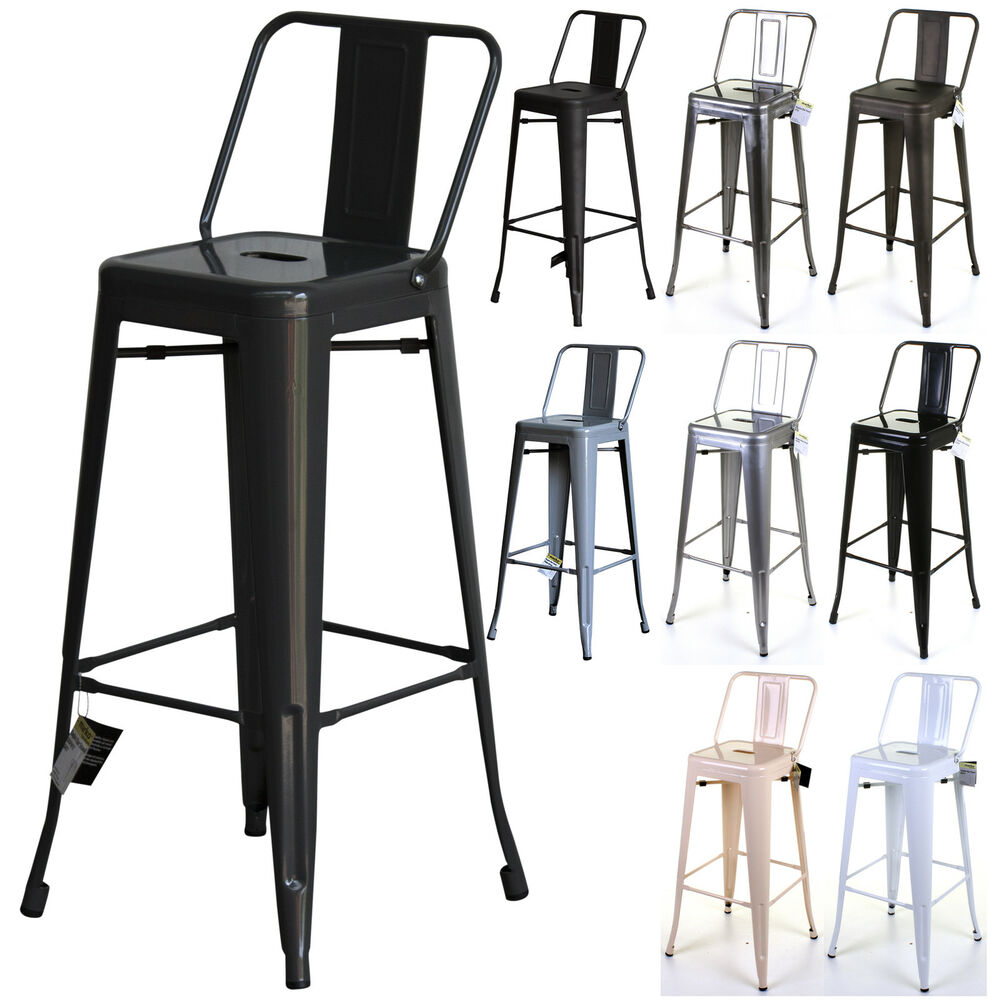 Metal Breakfast Bar Stool Seat Chair Industrial Vintage