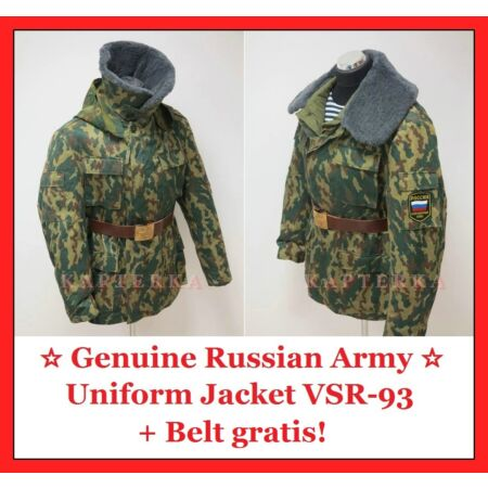 img-Genuine Russian Army Winter Uniform Jacket VSR-93 Barvikha Vertikalka Camo+Belt