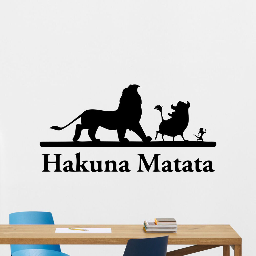 Hakuna Matata Wall Decal Lion King Cartoon Vinyl Sticker ...