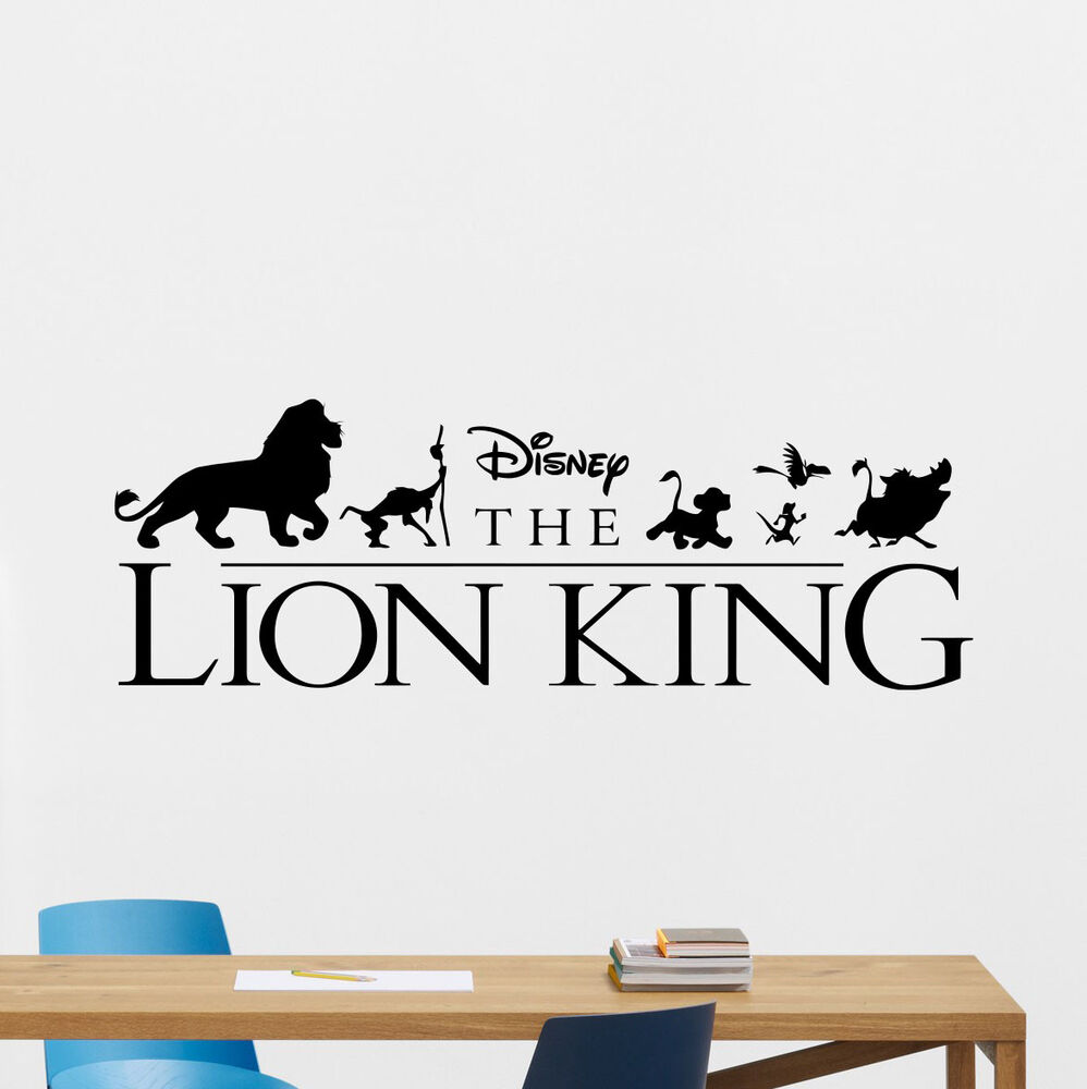 lion king wall decal simba nursery vinyl sticker disney. Black Bedroom Furniture Sets. Home Design Ideas