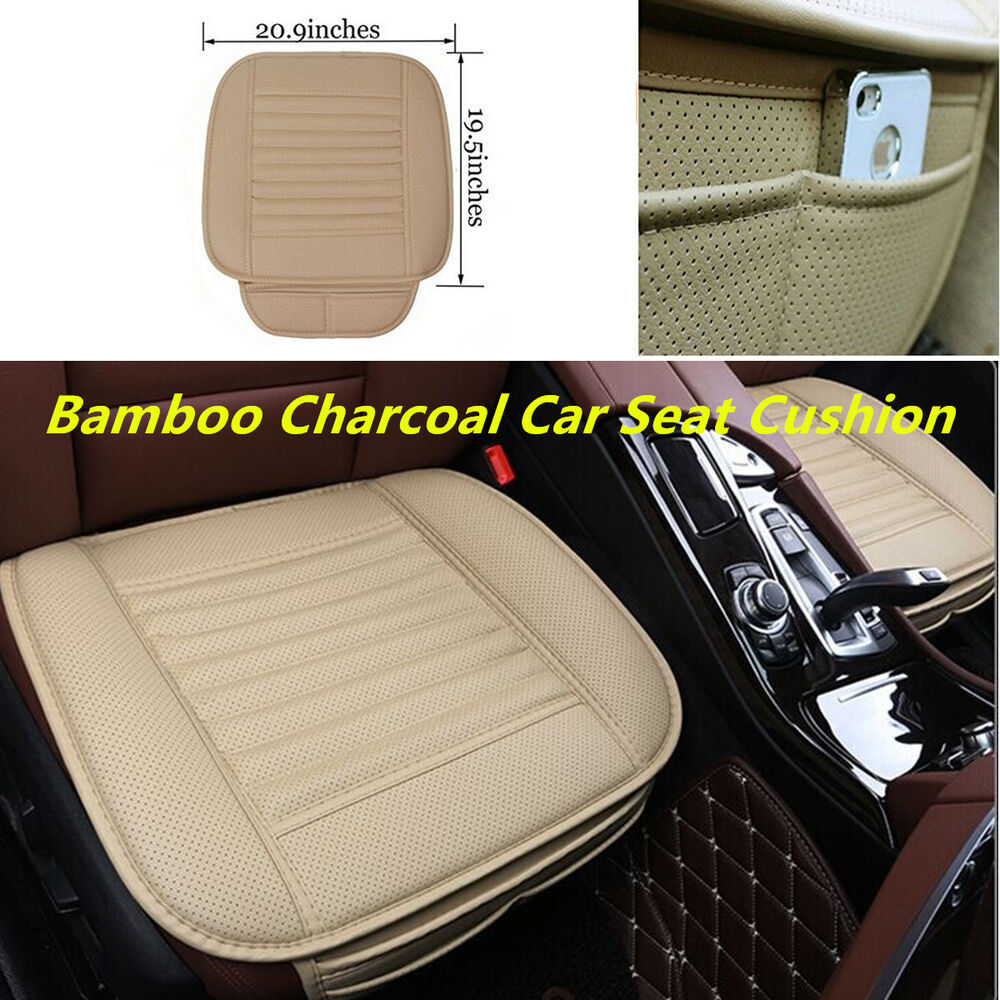 beige pu bamboo charcoal car all surround seat cushion breathable seat cover pad ebay. Black Bedroom Furniture Sets. Home Design Ideas
