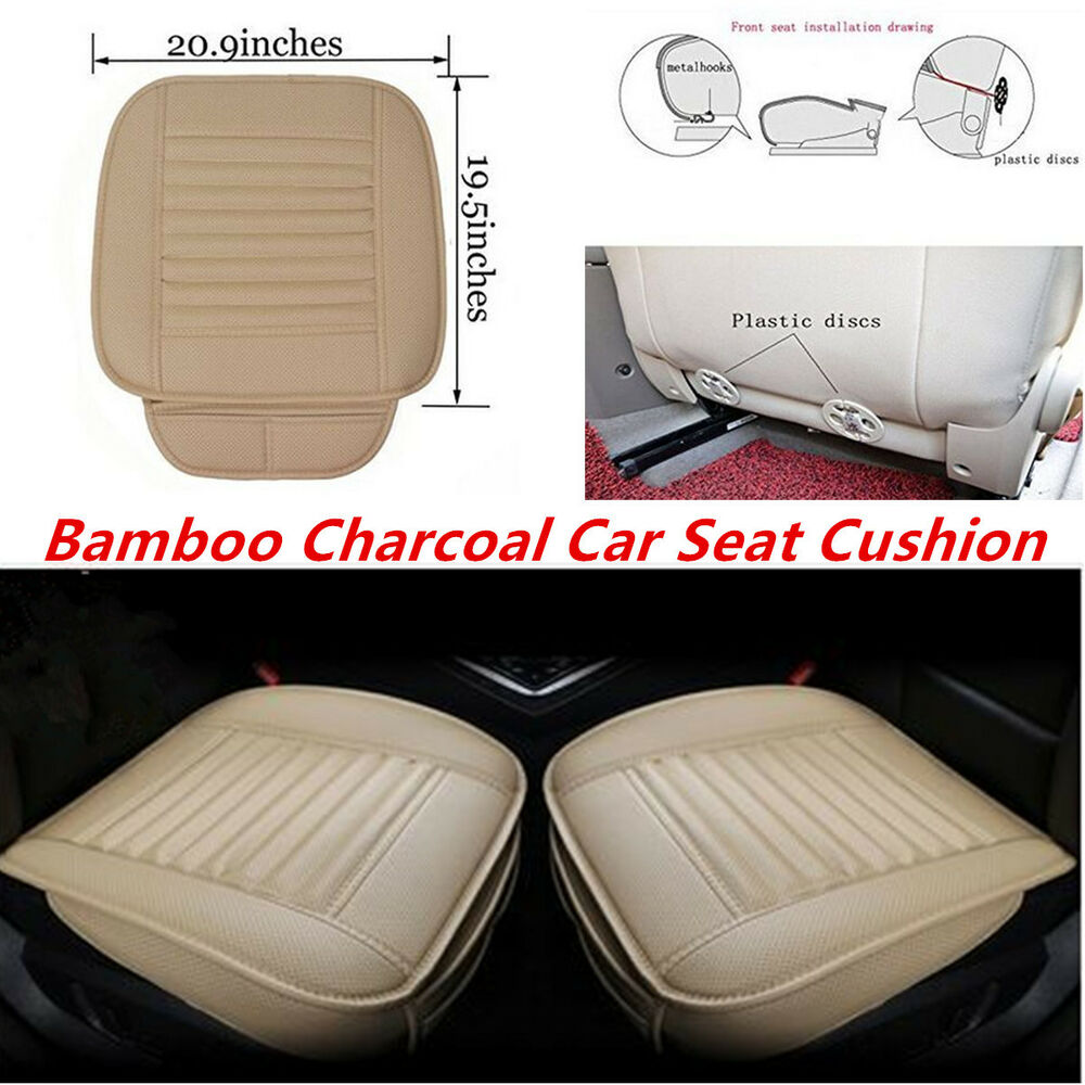 bamboo charcoal pu leather car seat cushion full surround breathable cover beige ebay. Black Bedroom Furniture Sets. Home Design Ideas