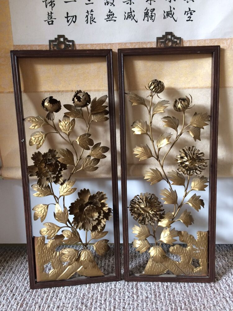 Oriental Metal Wall Decor : Retro mid century asian chinese gold metal peonies wall