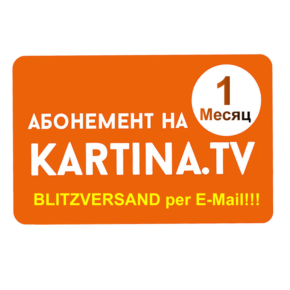 kartina tv 1 monat abo premium ohne vertrag sofortversand. Black Bedroom Furniture Sets. Home Design Ideas