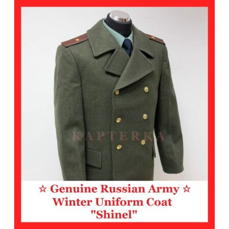 img-☆ Genuine Russian Army Winter Uniform Coat Shinel + Epaulettes Rank Major OF-3 ☆