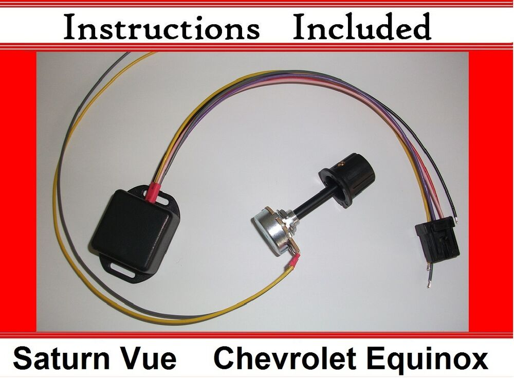 saturn vue chevy equinox  u2013electric power steering