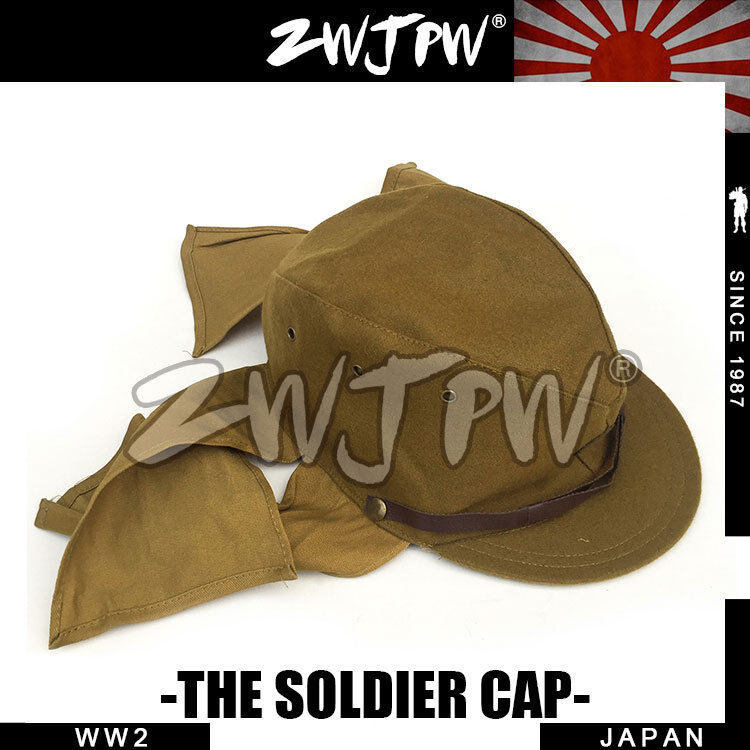 948aa74aa8d Details about WWII WW2 JAPAN IMPERIAL ARMY FORCE HAT Combat Cap JP 40102  60cm