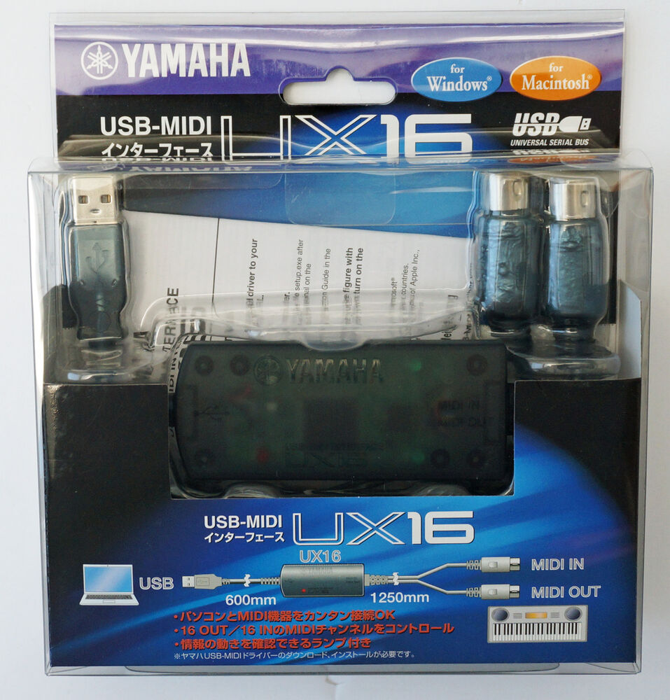 Yamaha I Ux Usb Midi Interface