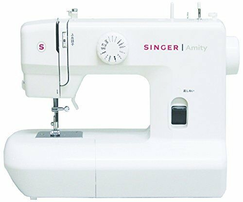 New SINGER Electric Sewing Machine Amity With A Foot Controller Simple Electric Sewing Machine