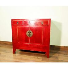Antique Chinese Ming Cabinet/sideboard (5621), Circa 1800-1849