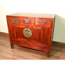Antique Chinese Ming Cabinet/sideboard (5652), Circa 1800-1849