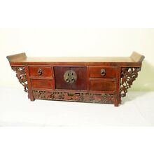 Antique Chinese Petit Altar (5257), Cypress Wood, Circa 1800-1849