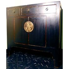 Antique Chinese Ming Sideboard (2595), Circa 1800-1849
