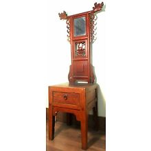 Antique Chinese Wash Stand (5992) Circa early of 19th century