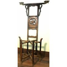Antique Chinese Wash Stand (5991) Circa early of 19th century
