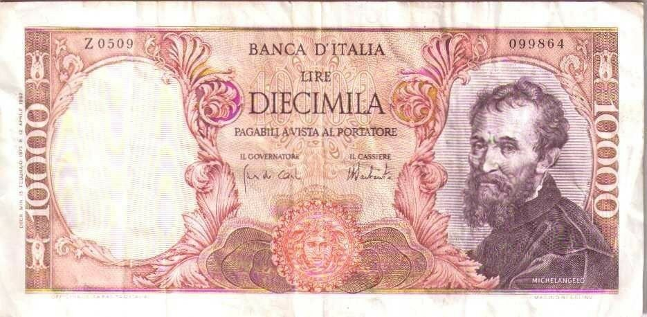 Details About Italy 10000 Lire P97 1973 Euro Michelangelo Bill World Currency Money Banknote
