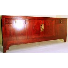 Antique Chinese Petit Ming Cabinet (2797), Circa 1800-1849