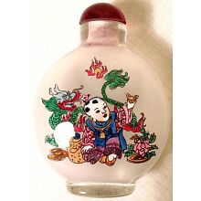 Vintage Glass Snuff Bottle, Inside Painted Children Playing/Calligraphy (8518)