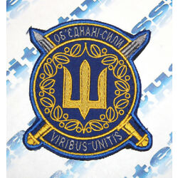 PATCH ARMY UKRAINE OOC OPERATION UNITED FORCES UKRAINE JOINT FORCES OPERATION