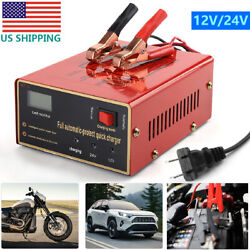 Maintenance-free Battery Charger 12V/24V 10A 140W Output For Electric Car USA