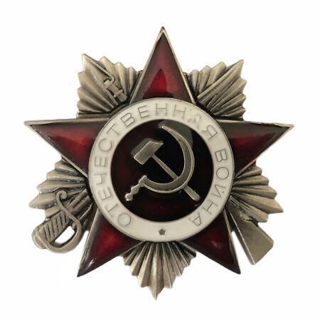 img-Order of Patriotic War Russian Soviet Medal Military Uniform Pin Badge USSR WW2