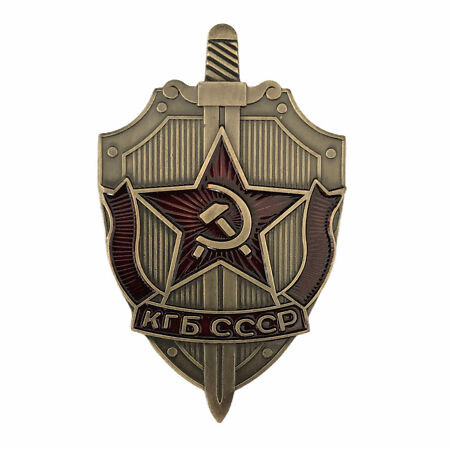 img-KGB Russian Badge Soviet State Security Police Hammer & Sickle Emblem USSR CCCP