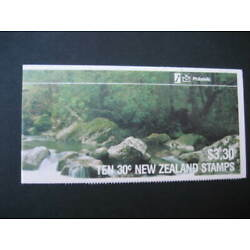 Kyпить NEW ZEALAND 1986 $3.30 STEAM & NATIVE BUSH  BOOKLET  SG SB 42 на еВаy.соm