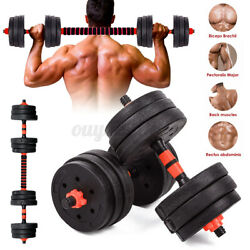 Kyпить 22/44/66/88lb Adjustable Dumbbell Set Weight Barbell Plates GYM Home Workout  на еВаy.соm