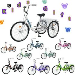 Kids 14Inch Single Speed Safer/More Stable W/Large Basket Practical Bicycle Gift