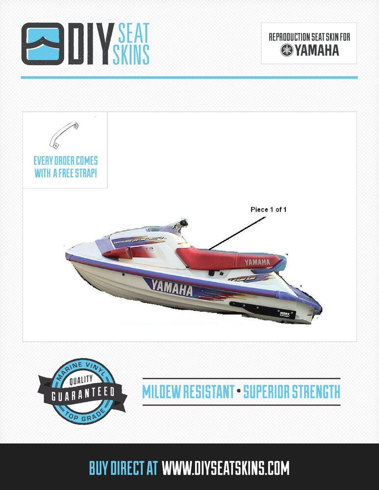 Yamaha waveraider 700 1100 red seat skin cover 94 95 96 ebay for 97 yamaha waverunner 760 parts