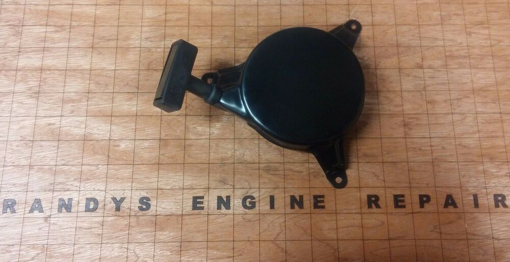 yard machine recoil starter assembly